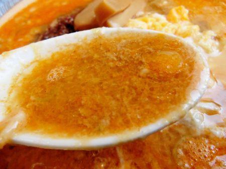 123(ひふみ)の坦々麺☆