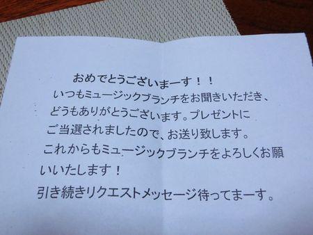 コンサートチケットっ(*^^)v