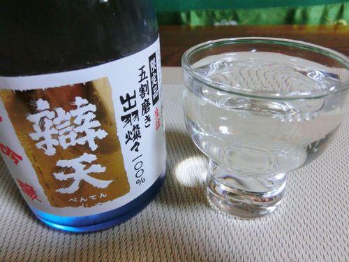 5月の山形生酒限定頒布会♪