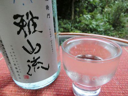 8月の山形生酒限定頒布会♪