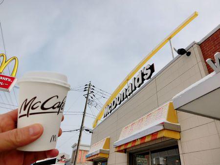 コーヒー0円♪