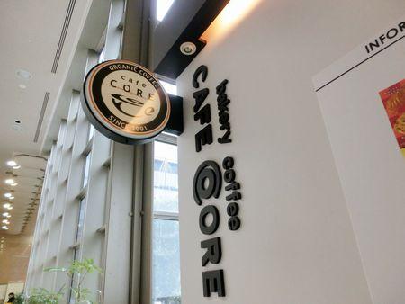 病院のCafe♪