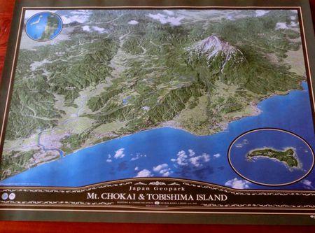ジオ・アート鳥海山・飛島ポスター♪