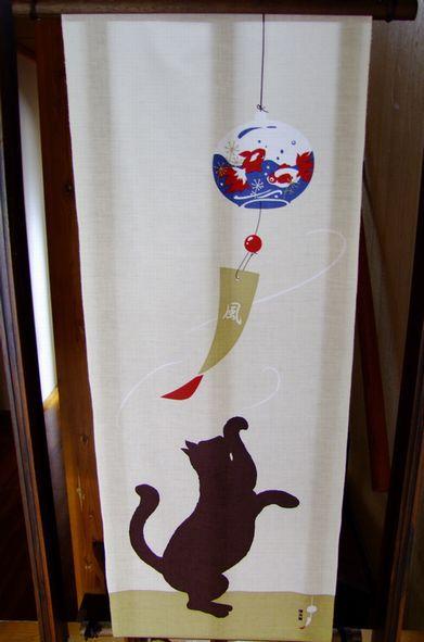 猫と風鈴♪