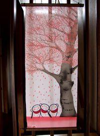 桜地蔵 ♪