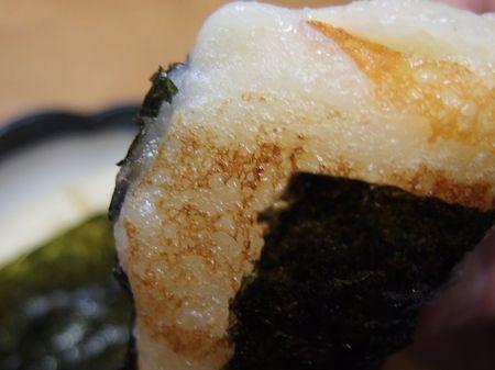 東根菓子舗さんの『バター餅』☆