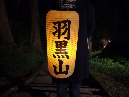 羽黒山五重塔 ライトアップ♪