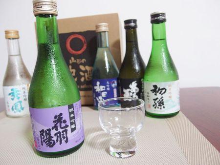 6月の山形生酒限定頒布会♪