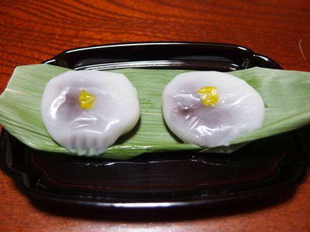 稲花餅(いがもち)