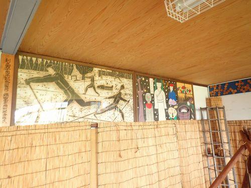 金山町教育文化資料館