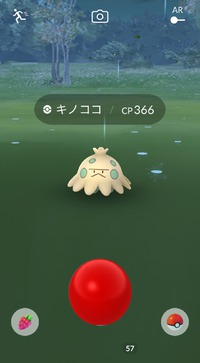 ポケモンおえかき講座~キノココ編~