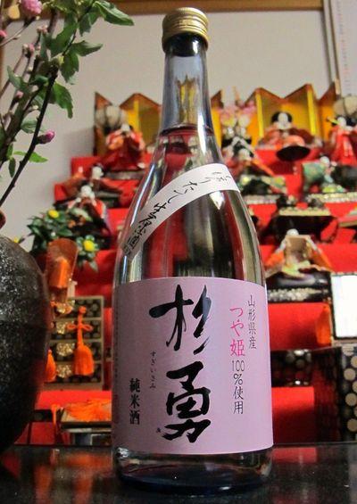 杉勇のつや姫純米酒