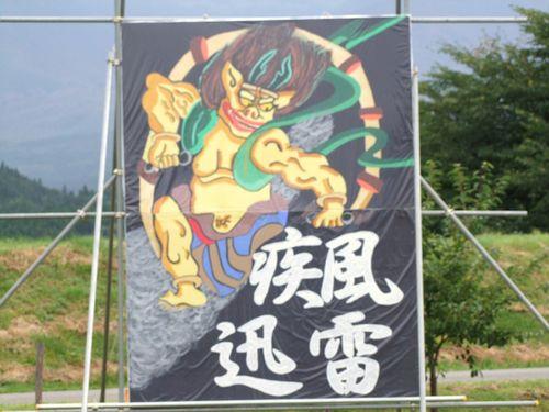 中学校運動会'09