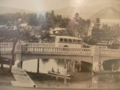 かみのやま 矢来橋(昭和初期)
