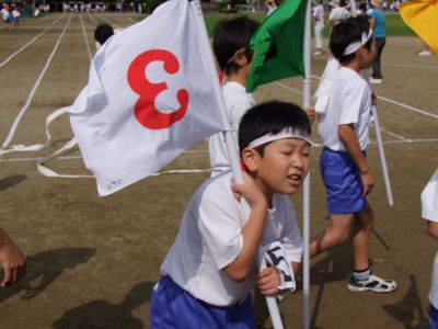 小学校運動会'09