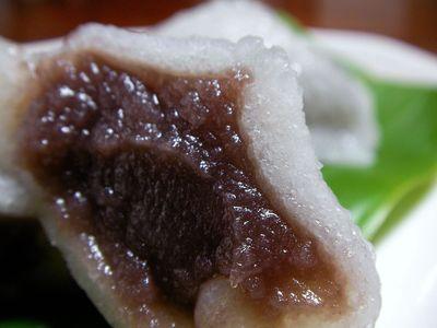 文屋の笹餅