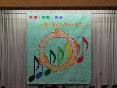 輝雄祭'09
