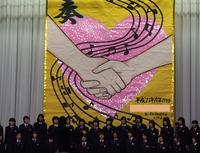 輝雄祭'11