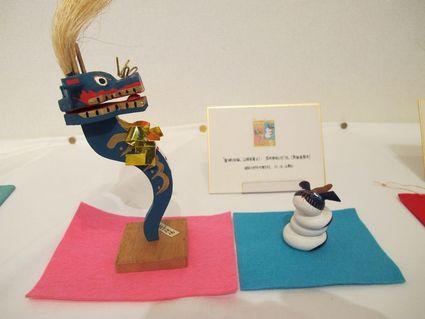 年賀切手の全国干支玩具展