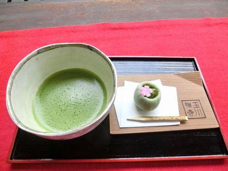 抹茶と五月の和菓子♪
