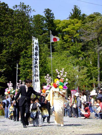 吹浦祭り'09