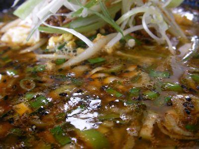 123(ひふみ)の黒胡麻坦々麺