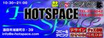 hotspace