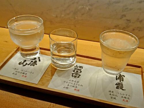 新潟・山形・宮城の利酒