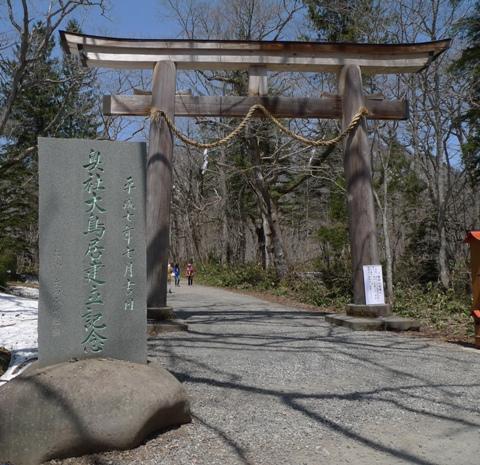 『GW旅 戸隠神社』