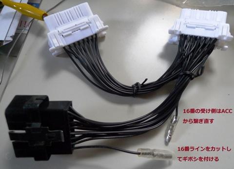 OBD2の電源