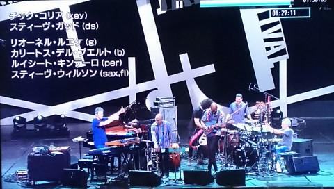 東京JAZZ VOL.2