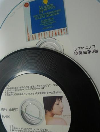秋の夜長(音楽)