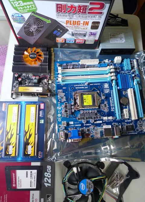 新PC 完成の忍耐