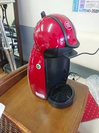 ネスカフェドルチェグストで本格コーヒー!