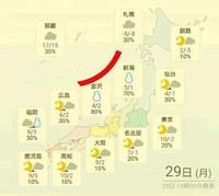 地味に呪われてる? 日本海側東北~北陸