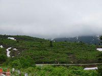 須川高原温泉★