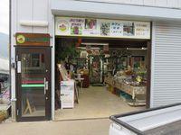果樹園カフェ★