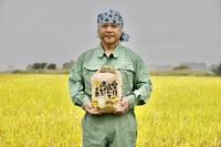 2020年産米収穫完了