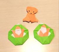 薄いオレンジ色の折り紙