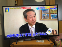 米澤屋さんがテレビに〜(*゚▽゚*)