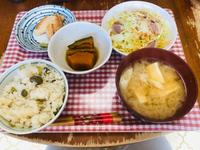 お昼ごほんは〜ヽ(^◇^*)/ ワーイ