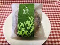 季節限定『抹茶どら焼き』販売してま〜〜す╰(*´︶`*)╯♡
