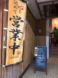 中通り商店街の新店舗『鮨処えびすさん』に行ってきました♪( ´θ`)ノ