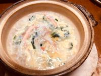 高級蟹雑炊( ◠‿◠ )