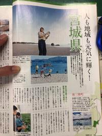 田舎暮らしの本3月号に掲載ヽ(^◇^*)/ ワーイ