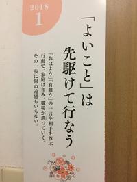 今日はお休みだよ〜〜(*☻-☻*)