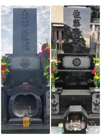 早朝のお墓参り(╹◡╹)