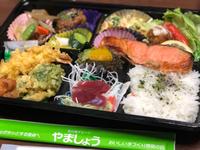 やましょうのお弁当ヾ(o´▽`)ノ゙〜〜♪♪
