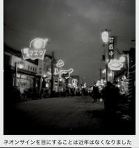 酒田の昔を紹介してるブログ発見(*゚▽゚*)