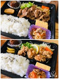 鶴岡のミートデリカクドーさんのお弁当❤(〃ʘ▿ʘ〃)